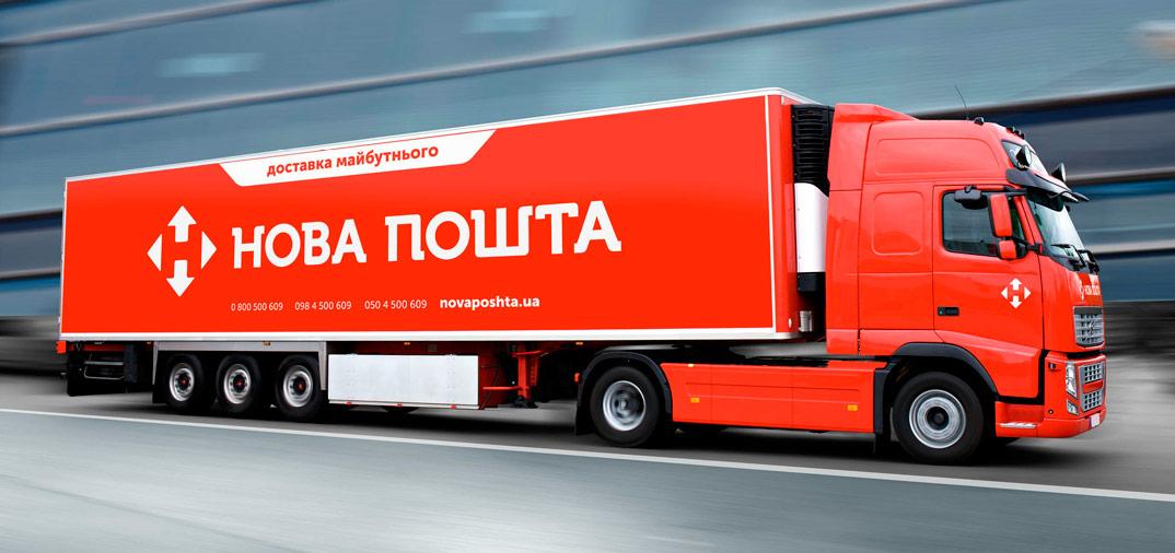 NP-truck