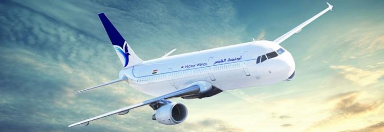 Al Naser Wings Airlines